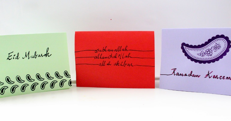 diy handmade eid cards and greetings